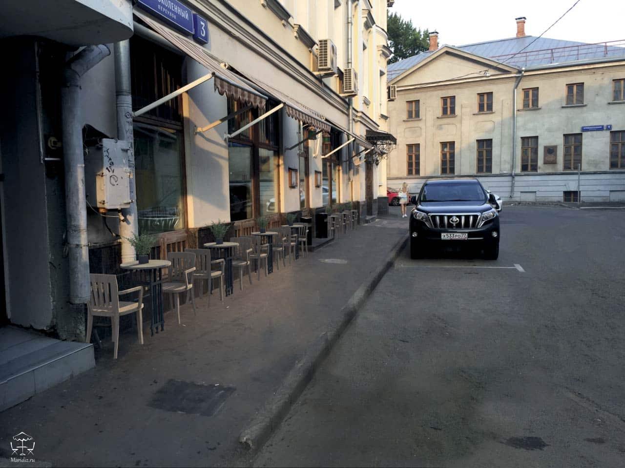 cafe-filial-posle
