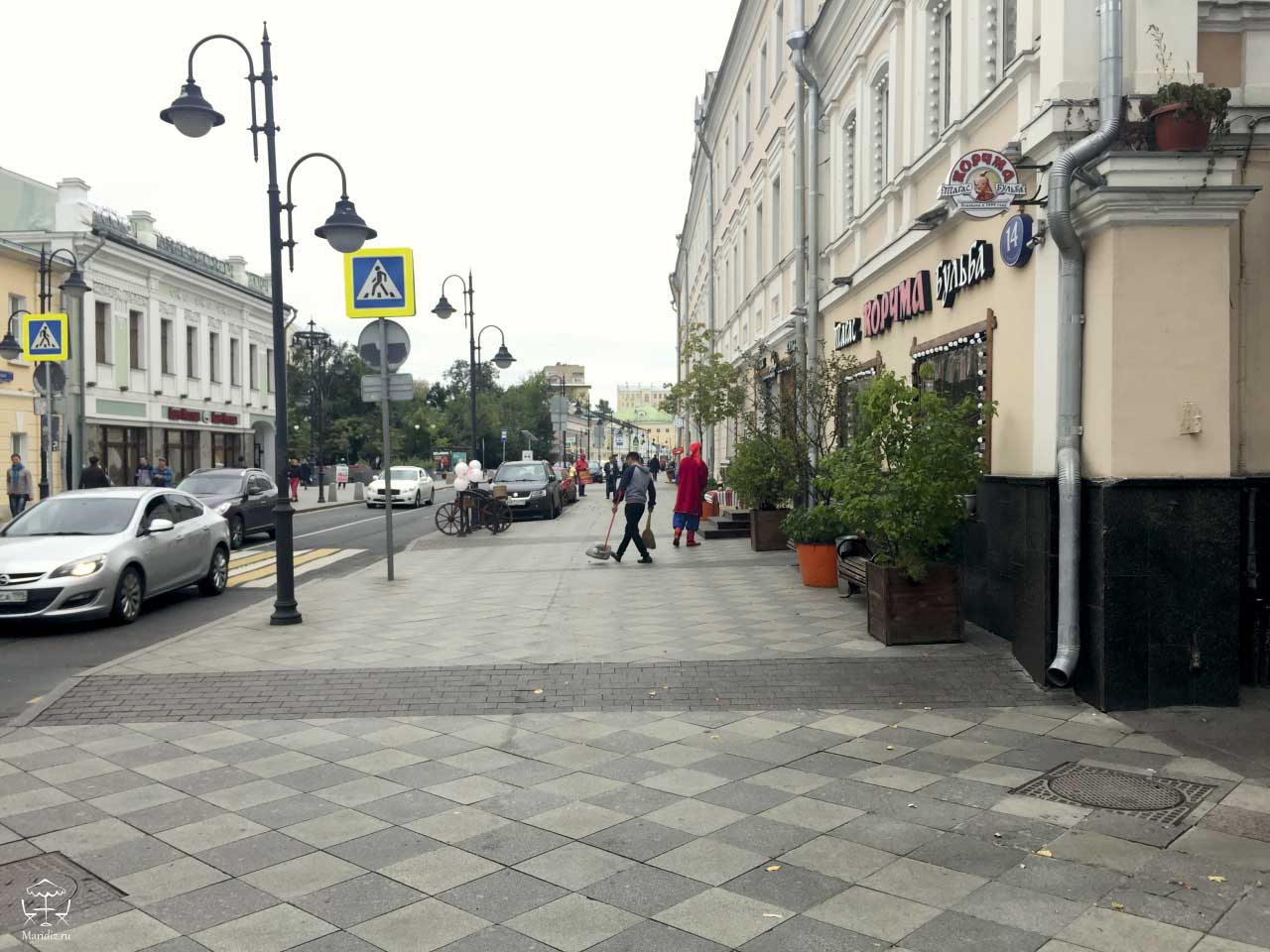 restoran-korchma-taras-bulba-do